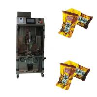 Buy cheap SP-483 Vacuum Tieguanyin packing machine from wholesalers