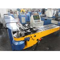 Wholesale NC Boiler Tube Bending Machine Making Metal Aluminum / Copper Pipe from china suppliers