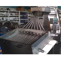 Wholesale Adjustable Capsule Sorter Equipment For Sorting Softgel / Paintball from china suppliers