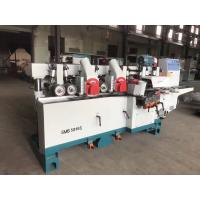 Buy cheap 4 sided wood spindle moulder machine from wholesalers