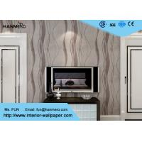 Wholesale Grey Removable Wall Coverings Contemporary Bedroom Wallpaper With Curve Line Pattern from china suppliers