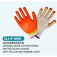 Quality Safty Cotton string knitted Erogonomic latex palm Coated Work Glove for sale