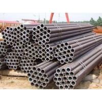 Wholesale 10# 20# Seamless Steel Pipe from china suppliers