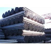 Wholesale ASTM A795 Grade A/ B Carbon Metal Steel Pipe with red paint and groove ends from china suppliers