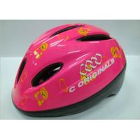 Wholesale Customized Kid Head Protect Safety Soft Cycle Bike Helmets With Offset Printing from china suppliers