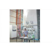 Quality Medical Industrial Oxygen Plant , Pure Cryogenic Oxygen Plant for sale