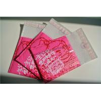 """Wholesale Disposable Decorative Bubble Mailers , 6""""X10"""" #0 Plastic Bubble Mailer from china suppliers"""