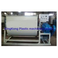 Wholesale Horizontal High Speed Plastic Mixer Machine For Plastic Pigment CE Certificate from china suppliers