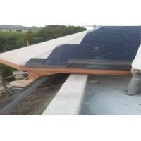 Buy cheap Self Adhesive Waterproofing Membrane SBS Modified Asphalt ,1.5mm / 2mm / 3mm Thickness from wholesalers
