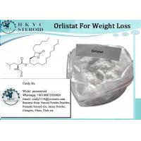 Wholesale USP Fat Burning Raw Material CAS 96829-58-2 Orlistat For Weight Loss from china suppliers