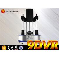 Wholesale Stand Up Vr Electric Motion Platform , Most Popular 9d Virtual Reality Vr Cinema from china suppliers