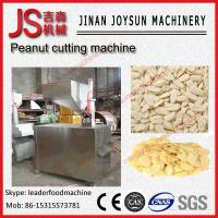 Wholesale 300kg / hr Peanut / Almond Peanut Cutting Machine 0.05 -1.2mm Thickness from china suppliers
