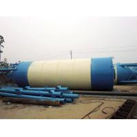 Wholesale Cement Silo 30t/50t/80t/100t/150t/200t from china suppliers