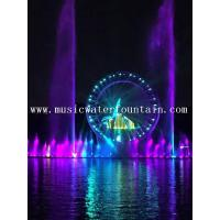 Wholesale Outdoor Decorative Laser Water Screen Fountain Diameter 17 M Big O Ring Shape from china suppliers