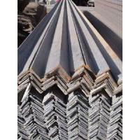 Wholesale Angle Steels from china suppliers