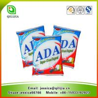 Wholesale good quality factory price OEM laundry detergent powder from china suppliers