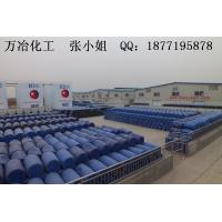 Wholesale Sodium Laury1 Ether Sulfate from china suppliers