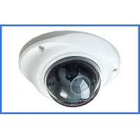 Wholesale 180° Indoor Fish Eye IP CCTV Camera 2.0 Megapixel H.264 Compression ONVIF 2.0 from china suppliers