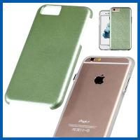 Wholesale Scratch Resistant Iphone 6 Plus Protection Case Hard Back Cover from china suppliers