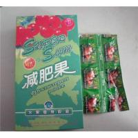 China Super slim diet pills on sale