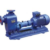 Wholesale New Products Self Priming Pump Horizontal Single Stage Centrifugal Pump from china suppliers