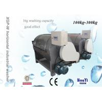 Wholesale Water Efficient Horizontal Top Loading Washing Machine 380v 200kg from china suppliers