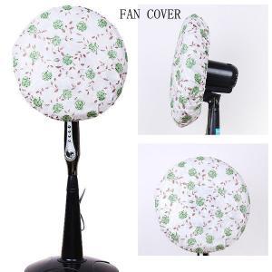 Buy cheap Mechanical fan cover, Dust-proof Case for Mechanical fan from wholesalers