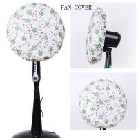 Buy cheap Mechanical fan cover, Dust-proof Case for Mechanical fan from wholesalers