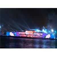 Wholesale Waterproof P6 DIP Outdoor Full Color LED Display , RGB LED Billboards from china suppliers