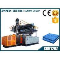 Wholesale 500L Plastic Blow Moulding Machine , Plastic Pallet Making Machine from china suppliers