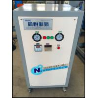 Wholesale Automatic PSA Nitrogen generator with Air Compressor high purity 99.99% from china suppliers