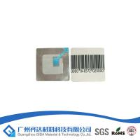 Wholesale Super Magnetic Key Barcode Security Labels With Double Coated Acrylic-Based Adhesive from china suppliers