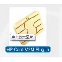 Wholesale M2M Card / Custom Smart Card / MP Card M2M Plug-in for Logistics Networking from china suppliers