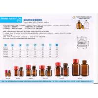 Wholesale amber reagent glass bottle with tamper evidient caps,wide mouth from china suppliers