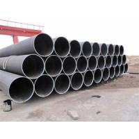 Buy cheap erw pipe/erw tube from wholesalers