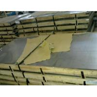 Buy cheap aisi 316l 0.5mm 2b stainless steel sheet with ISO certification from wholesalers