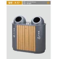 Wholesale recycling bins A-57 from china suppliers