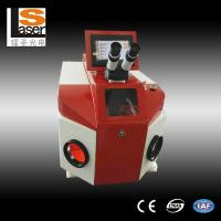 Wholesale 200 W mini type Laser Soldering Equipment , YAG spot laser welding machine from china suppliers