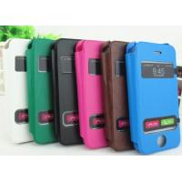 Wholesale iphone 4 leather case,  flip cover leather case for iphone4 from china suppliers