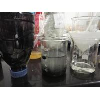 Wholesale Cationic Polyelectrolyte Waste Water Decoloring Agent Color Removal COD Chemicals POLYDCD from china suppliers