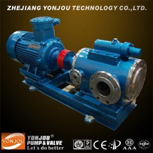 Wholesale Three Screw Pump, Heat Preservation Bitumen Pump, Asphalt Heat Insulating Pump from china suppliers