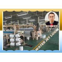Wholesale Double Nozzle SD922 280CM Water Jet Loom Machine Cam Motion Shedding from china suppliers