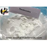 Buy cheap 83-67-0 Fat Loss Chemical Food Additives Diurobromine Santheose Theobromine from wholesalers