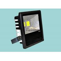 Wholesale High Lumen External LED Flood Lights 30W Long Life Span For Landscape from china suppliers