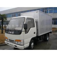 Wholesale JAC 4*2 low speed mini van cargo truck from china suppliers