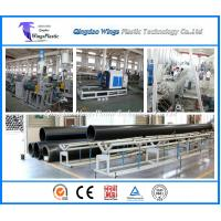 Wholesale Plastic HDPE Pipe Extrusion Plant / Making Machine On Sale In China from china suppliers