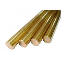 Wholesale BS2871 ( CZ110 ) Thin Seamless Copper Tube Aluminium Brass C70600 / C71500 / C71640 from china suppliers