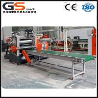 Wholesale epdm rubber sheet making machine from china suppliers