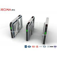 Buy cheap Safety Performance High Intelligent Speed Gate Card Access Control Speed gate Turnstile from wholesalers