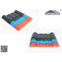 Wholesale Brick Red & Sky Blue PVC Corrugated Roofing Sheets With Sound Proof In 11850mm Long from china suppliers